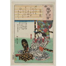 Utagawa Hiroshige: Poem by Kanke (Sugawara Michizane): Takao, from the series Ogura Imitations of One Hundred Poems by One Hundred Poets (Ogura nazorae hyakunin isshu) - Museum of Fine Arts