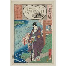 Utagawa Hiroshige: Poem by Daisôjô Gyôson: Kuganosuke, from the series Ogura Imitations of One Hundred Poems by One Hundred Poets (Ogura nazorae hyakunin isshu) - Museum of Fine Arts