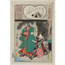 Utagawa Hiroshige: Poem by Nôin Hôshi: Tatsuta no mae and Sukune Tarô, from the series Ogura Imitations of One Hundred Poems by One Hundred Poets (Ogura nazorae hyakunin isshu) - Museum of Fine Arts