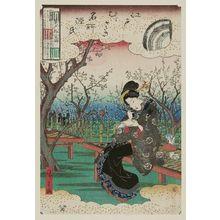 Utagawa Hiroshige: Parody of the Umegae Chapter: Plum Garden at Kameido (Mitate Umegae, Kameido umeyashiki), from the series Famous Places in Edo and Murasaki's Genji (Edo Murasaki meisho Genji) - Museum of Fine Arts
