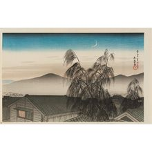 Hashiguchi Goyo: Evening Moon at Kobe (Kôbe no yoizuki) - Museum of Fine Arts