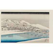 Hashiguchi Goyo: The Great Bridge at Sanjô in Kyoto (Kyôto Sanjô Ôhashi) - Museum of Fine Arts