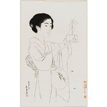 橋口五葉: Woman with a Firefly Cage - ボストン美術館