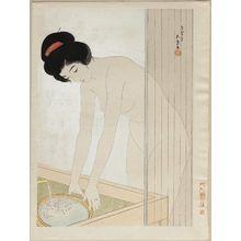 橋口五葉: Woman Filling Basin at Sink - ボストン美術館