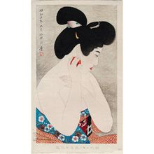 朝井清: Applying Make-up (Keshô), from the series Two Views of Modern Fashions (Kindai jisei yosooi no uchi ni) - ボストン美術館