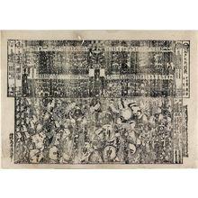 二代目鳥居清満: Kabuki theater program (tsuji banzuke) - ボストン美術館