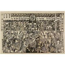 Utagawa Kuniyoshi: Kabuki theater program (tsuji banzuke) - Museum of Fine Arts