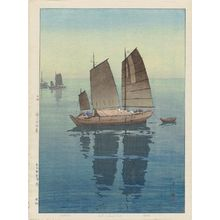 吉田博: Sailboats: Forenoon (Hansen, gozen), from the series Inland Sea (Seto Naikai shû) - ボストン美術館
