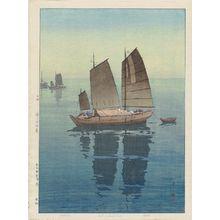 Yoshida Hiroshi: Sailboats: Forenoon (Hansen, gozen), from the series Inland Sea (Seto Naikai shû) - Museum of Fine Arts