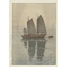 Yoshida Hiroshi: Sailboats: Mist (Hansen, kiri), from the series Inland Sea (Seto Naikai shû) - Museum of Fine Arts