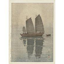 Yoshida Hiroshi: Sailboats: Mist (Hansen, kiri), from the series Inland Sea (Seto Naikai shû) - Museum of Fine Arts