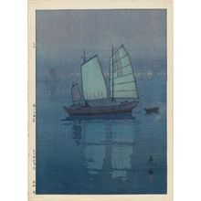 Yoshida Hiroshi: Sailboats: Night (Hansen, yoru), from the series Inland Sea (Seto Naikai shû) - Museum of Fine Arts