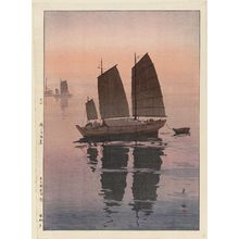 吉田博: Sailboats: Evening (Hansen, yû), from the series Inland Sea (Seto Naikai shû) - ボストン美術館