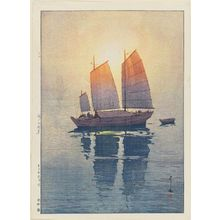 吉田博: Sailboats: Morning (Hansen, asa), from the series Inland Sea (Seto Naikai shû) - ボストン美術館