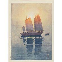 吉田博: Sailboats: Morning (Hansen, asa), from the series Inland Sea (Seto Naikai shû) - ボストン美術館
