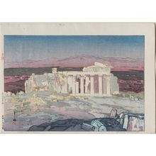 吉田博: Acropolis, Day (Azensu no koseki [Ruins of Athens]) - ボストン美術館