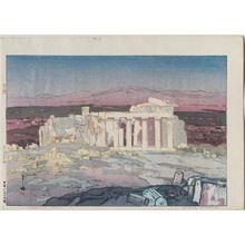 Yoshida Hiroshi: Acropolis, Day (Azensu no koseki [Ruins of Athens]) - Museum of Fine Arts