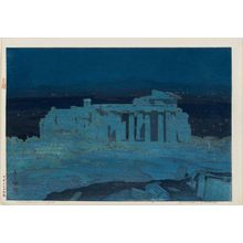 吉田博: Acropolis, Night (Azensu no koseki [Ruins of Athens]) - ボストン美術館