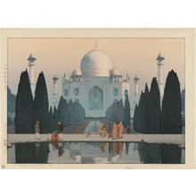 吉田博: Morning Mist in Taj Mahal, no. 5 (Taji Maharu no Asagiri, dai-go) [from the Taj Mahal series] - ボストン美術館