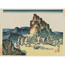 Azechi Umetaro: Mt. Ishizuchi, Iyo (Iyo Ishizuchi-yama), from the series New One Hundred Views of Japan (Shin Nihon hyakkei) - Museum of Fine Arts