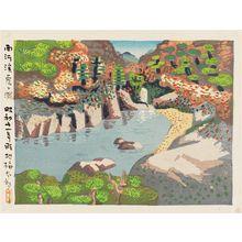 Azechi Umetaro: Toragabuchi - Museum of Fine Arts