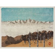 Azechi Umetaro: Japanese Alps (Nihon Arupusu) - ボストン美術館
