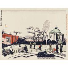 Koizumi Kishio: View in Ueno Park; the Hyokeikan and Bijutsukan buildings, 90th view (Ueno Fukei; Hyokeikan to Bijutsukan Dai Kuju Kei), from the series Prints of a Hundred Views of Great Tokyo in the Showa Era (Shôwa dai Tôkyô fûkei hyaku zue hanga) - Museum of Fine Arts