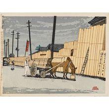 Koizumi Kishio: No. 65 The Fukagawa Lumberyard, Toiya-cho (Fukagawa Kiba Toiya-cho), from the series Prints of a Hundred Views of Great Tokyo in the Showa Era (Shôwa dai Tôkyô fûkei hyaku zue hanga) - Museum of Fine Arts