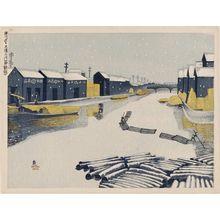 Koizumi Kishio: Fukagawa Ku, Kiba no Kawasuji (Shimpan). Lumberyard Canal at Fukagawa, (new edition) - Museum of Fine Arts