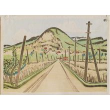 前川千帆: Karuizawa New Road - ボストン美術館