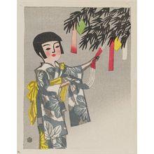 前川千帆: Tanabata Festival - ボストン美術館