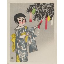 Maekawa Senpan: Tanabata Festival - Museum of Fine Arts