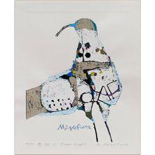 Mizufune Rokushû: Snow Light (Yuki akari) - Museum of Fine Arts