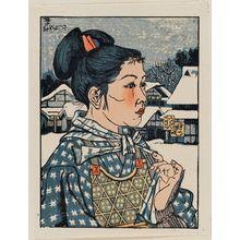 関野準一郎: Peasant Girl on Street - ボストン美術館