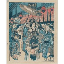 Sekino Jun'ichiro: Courtesan Procession - Museum of Fine Arts