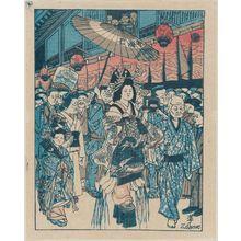 関野準一郎: Courtesan Procession - ボストン美術館