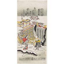 Torii Kiyomasu II: Komachi at Kiyomizu (Kiyomizu Komachi), No. 3 from the series Seven Komachi (Nana Komachi) - Museum of Fine Arts