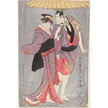 Toshusai Sharaku: Actors Ichikawa Komazô II as Kameya Chubei and Nakayama Tomisaburô as Umegawa - Museum of Fine Arts