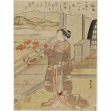 鈴木春信: Poem by Ise, from an untitled series of Thirty-six Poetic Immortals (Sanjûrokkasen) - ボストン美術館