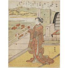鈴木春信: Poem by Ise, from an untitled series of the Thirty-six Poetic Immortals (Sanjûrokkasen) - ボストン美術館
