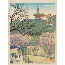 Koizumi Kishio: Shiba Park, Pagoda and Plum Trees. Series: Showa Tokyo Fukei Hangwa Hyaku zue Hampugwa. No. 11. - Museum of Fine Arts