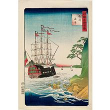 二歌川広重: The Coast in Tsushima Province (Taishû kaigan), from the series One Hundred Famous Views in the Various Provinces (Shokoku meisho hyakkei) - ボストン美術館