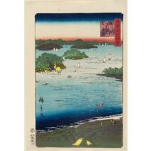 Utagawa Hiroshige II: Kubodani Harbor in Sanuki Province (Sanuki Kubodani no hama), from the series One Hundred Famous Views in the Various Provinces (Shokoku meisho hyakkei) - Museum of Fine Arts