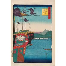 Utagawa Hiroshige II: Harbor of Chinese Boats in Nagasaki, Hizen Province (Hizen Nagasaki karafune no tsu), from the series One Hundred Famous Views in the Various Provinces (Shokoku meisho hyakkei) - Museum of Fine Arts