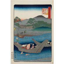 二歌川広重: The Ford of the Miya River in Ise Province (Ise Miyakawa no watashiba), from the series One Hundred Famous Views in the Various Provinces (Shokoku meisho hyakkei) - ボストン美術館