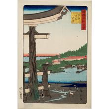 二歌川広重: Low Tide at Miyajima in Aki Province (Aki Miyajima shiohi), from the series One Hundred Famous Views in the Various Provinces (Shokoku meisho hyakkei) - ボストン美術館