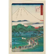 二歌川広重: View at Hara in Suruga Province (Suruga Hara no fûkei), from the series One Hundred Famous Views in the Various Provinces (Shokoku meisho hyakkei) - ボストン美術館