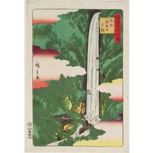 Utagawa Hiroshige II: The Great Waterfall at Mount Nachi in Kii Province (Kishû Nachisan ôdaki), from the series One Hundred Famous Views in the Various Provinces (Shokoku meisho hyakkei) - Museum of Fine Arts
