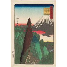 二歌川広重: True View of Shimodani in Hôki Province (Hôki Shimodani shinkei), from the series One Hundred Famous Views in the Various Provinces (Shokoku meisho hyakkei) - ボストン美術館