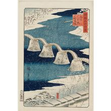 Utagawa Hiroshige II: Kintai Bridge at Iwakuni in Suo Province (Suo Iwakuni Kintai-bashi), from the series One Hundred Famous Views in the Various Provinces (Shokoku meisho hyakkei) - Museum of Fine Arts